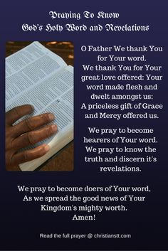 Praying To KnowGod's Holy Word and Revelations