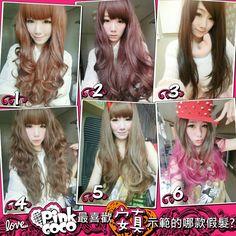 Pinkcoco Wig Murah, Import Best Seller, Halus Seperti Rambut Asli | Jual Wig Murah  Order Sms: 08562347102 Pin: 2AB500B8 Whatsap: 082117717331