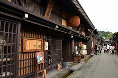 Takayama, Nagano, Japan - Old Heritage Houses with sake brewery Gifu, Shizuoka, Japanese Sake, Japanese House, Japanese Architecture, Architecture Old, Takayama Japan, Nagano Japan, South Korea North Korea