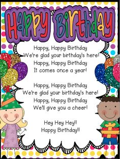 Birthday Celebrations (FREEBIE included) - fun ways to celebrate birthdays in your classroom this year.