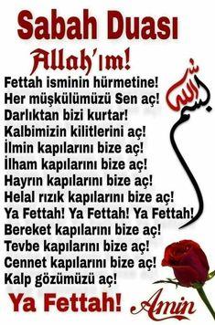 Allah, History, God