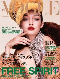 Gigi Hadid Models Super Glam Styles for Vogue Japan
