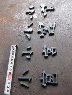 鉄職人が素材感にこだわり溶接・ガス切断技術を駆使しひとつひとつ手づくりしています。