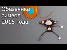 Crochet Toy Monkey Tutorial Part 2 Игрушка крючком Обезьянка Часть 2 - YouTube