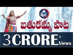 Latest Bathukamma Song by Mangli Old Song Download, Audio Songs Free Download, Mp3 Music Downloads, Songs For Dance, Dj Mix Songs, Dj Songs List, Love Songs Playlist, Folk Song Lyrics