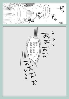 ANK (@AK_onpp) さんの漫画   49作目   ツイコミ(仮) Trafalgar Law, Manga, My Love, Anime, Manga Anime, Manga Comics, Cartoon Movies, Anime Music, Animation