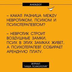 Демид Ефремов (@CMolecul) | Твиттер
