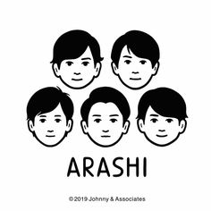 Listen to every Arashi track @ Iomoio Character Illustration, Graphic Design Illustration, Illustration Art, Simple Doodles, Latest Albums, Expressions, Iconic Characters, Noritake, Pictogram