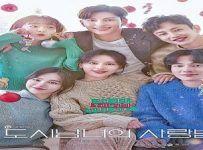 Story Of Yanxi Palace January 19 2021 Teleserye Full Episode Hd 2021 01 17 16 31 53 In 2021 Episode Full Episodes Story