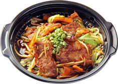 黒毛和牛上カルビ焼肉弁当 Bento Lunchbox, Bento Box Lunch, Japchae, Ethnic Recipes, Food, Essen, Meals, Yemek, Eten