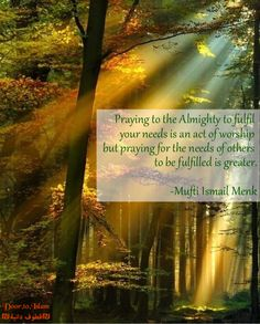 Allah Islam Quran Islamic quotes mufti Ismail menk