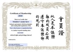 image result for japanese diploma award certificate