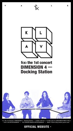 Check out the teaser pictures for f(x)'s solo concert 'Dimension ~ Wonderful Generation Pop Design, Cover Design, Print Design, Design Research, Concert Posters, Tech Logos, Identity Design, Teaser, Album Covers