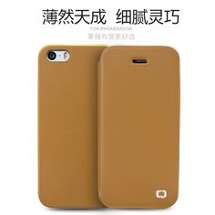4 Color for iphone 5 5s SE Original QIALINO Brand Luxury Natural Calf Cow Skin Genuine Leather + Soft TPU Case Cover for iphone5