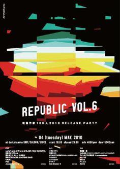 Japanese Event Poster: Republic Volume 6. 2010