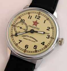 USSR Russian watch Molnija Molnia Komandirskie SMERSH /445B