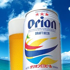 Orion from Okinawa