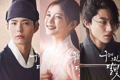 Pemain-drama-Love-in-the-Moonlight.jpg (765×510)