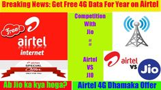 Airtel New Offer 1 Year Free 4G Data From 2017-2018 ( Airtel New 4G Plan...