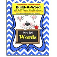 Autism - Building WORDS for Visual Learners:  The PERFECT tool to help your students master their IEP Goals for Spelling and  Letter Sounds!  Available at http://www.AutismEducators.com.