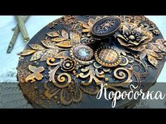 Mixed Media Box / Микс Медиа ажурная коробочка - YouTube Mixed Media Boxes, Shabby Chic Wreath, Altered Cigar Boxes, Diy And Crafts, Arts And Crafts, Plastic Bottle Crafts, Decoupage Box, Diy Cardboard, Vintage Embroidery