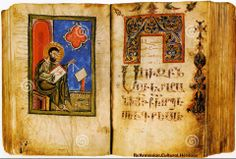 Fragment of the Armenian Vaspurakan manuscript, 15-16th centuries.