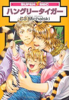 manga tiger - Google otsing