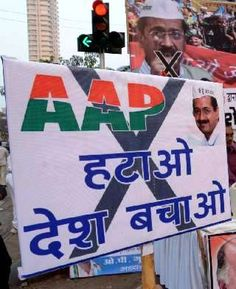 As Delhi goes to polls, I give you 7 reasons why you should NOT vote for the Aam Aadmi Party!