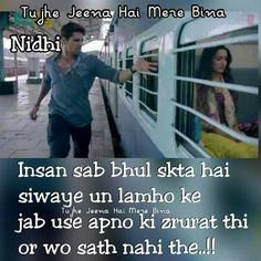 1000+ ideas about Broken Heart Shayari on Pinterest | Love Breakup ...