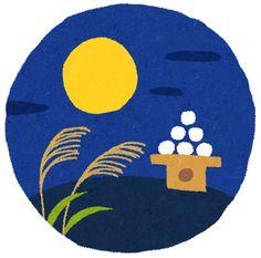 夜空に浮かんだ大きな満月と月見だんごとススキを描いたイラスト。お月見のデザインに。