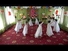 Весенний вальс с цветами - YouTube Dance Numbers, Lets Dance, Kids Songs, Homeschool, Concert, Children, Wedding, 8 Martie, Youtube