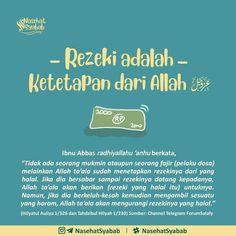 Islamic Quotes, Advice, Instagram, Tips