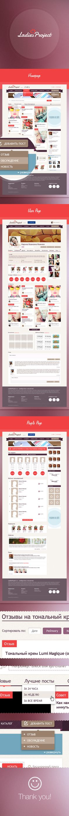 Ladies Project by Capcan , via Behance