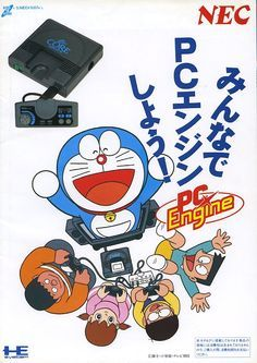 PC engine by nec