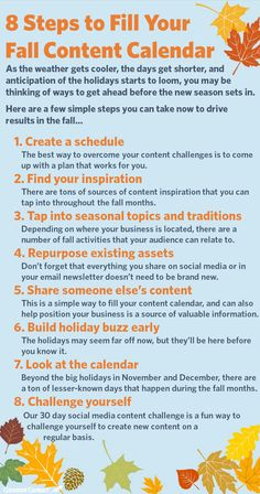 8-steps-to-fill-your-fall-calendar.png (1000×1901)