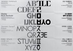 폰트클럽/ 시각 번역, 포스터 offset print, 1094x841mm