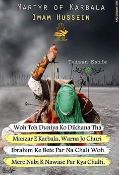 Taizan Kaife Best Islamic Quotes, Islamic Phrases, Beautiful Islamic Quotes, Muslim Quotes, Islamic Inspirational Quotes, Imam Hussain Poetry, Imam Hussain Karbala, Imam Ali Quotes, Quran Quotes