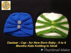 55088a3d829 Two Colour DASTAAR   Cap for NEW BORN BABY   0 to 6 month Kids (Hindi) L    4 Jasbir Creations