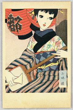 http://www.internetweekly.org/images2/junichi_nakahara_shamisen.jpg