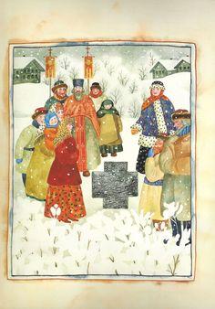 "Vera Pavlova, Illustration for a book: ""Russian holidays""."