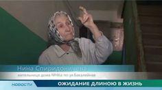 Не проводят капитальный ремонт ул.Бакалейная 46А г.Казани