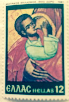 Breastfeeding stamp Greece