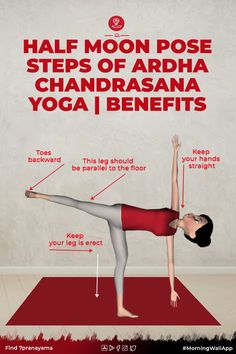 Learn Yoga, Stress Reliever, Good Stretches, Yoga Benefits, Asana, How To Relieve Stress, Yoga Fitness, Yoga Poses, Fit Women