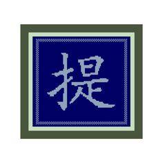 Beware of Lawyers -- Chinese Symbol/Kanji Cross-Stitch Pattern -- PDF. $5.00, via Etsy.