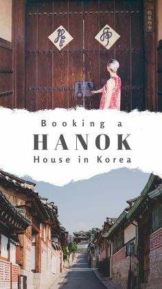 Booking a Hanok Guest House in South Korea - Hedgers Abroad South Korea Travel, Asia Travel, Slow Travel, Seoul Korea, Celebrity Travel, Travel Design, Adventure Travel, Travel Inspiration, Traveling By Yourself
