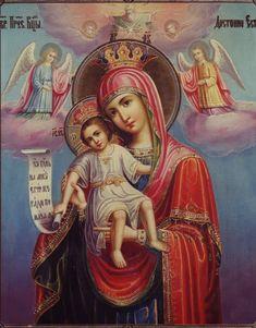 АФОНСКАЯ ИКОНА: Достоино есть Holy Family, Mother Mary, Virgin Mary, Christian Life, Holidays And Events, Christianity, Prayers, Princess Zelda, Faith