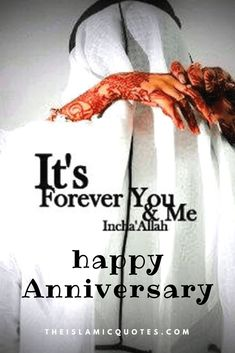 Islamic Anniversary Wishes for Couples Islamic Anniversary Quotes Anniversary Wishes For Husband, Wedding Anniversary Quotes, Wedding Day Quotes, Happy Anniversary, Muslim Quotes, Islamic Quotes, Wedding Wishes Messages, Bridal Nails Designs, Wedding Reception Signs