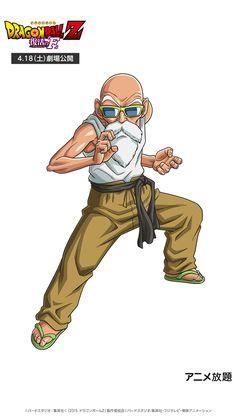 Mañana se preestrena Dragon Ball Z Fukkatsu no F
