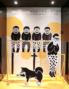 Solo Exhibition in Taichung 2015 on Behance