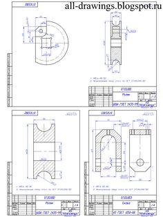 Autocad, Isometric Drawing, Metal Shaping, Metal Welding, Lathe Projects, Diy Bar, Garage Workshop, Mechanical Engineering, Tools